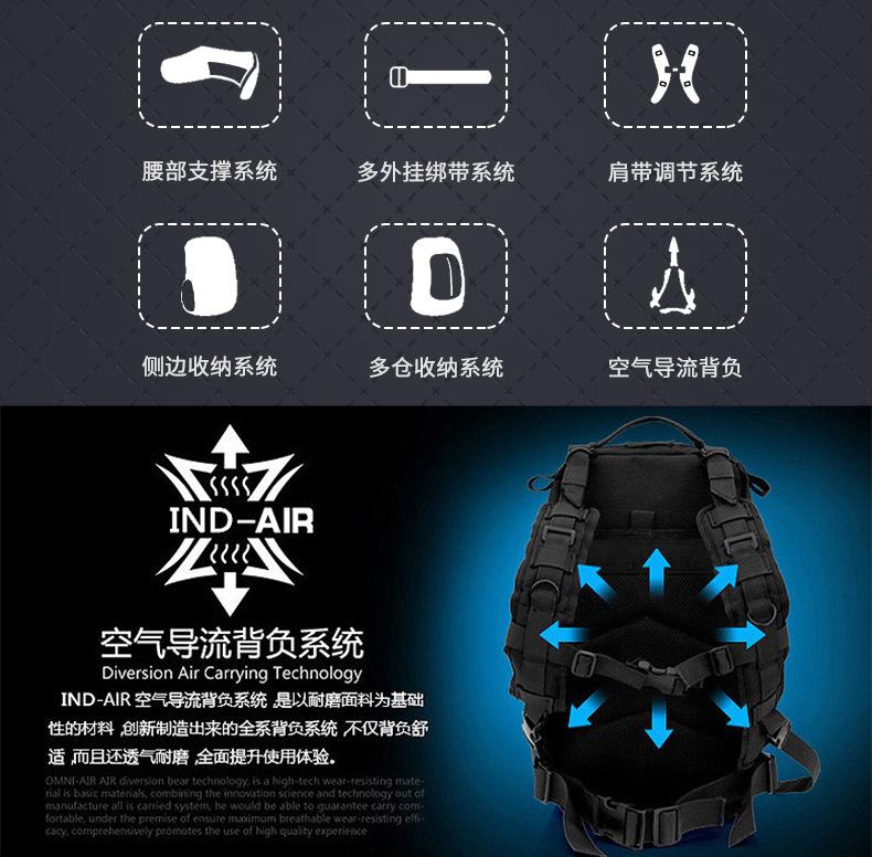 深圳市丰茂手袋皮具有限公司-内页-_03