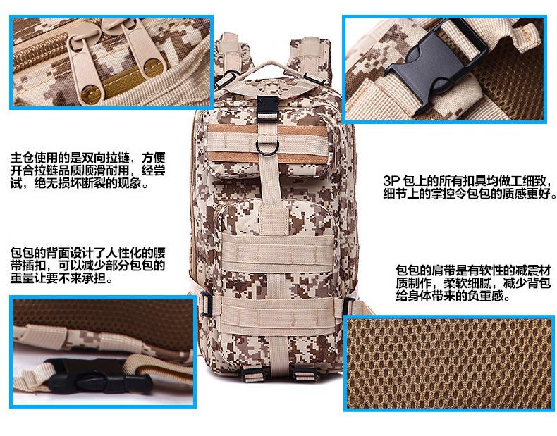 深圳市丰茂手袋皮具有限公司-内页-_09