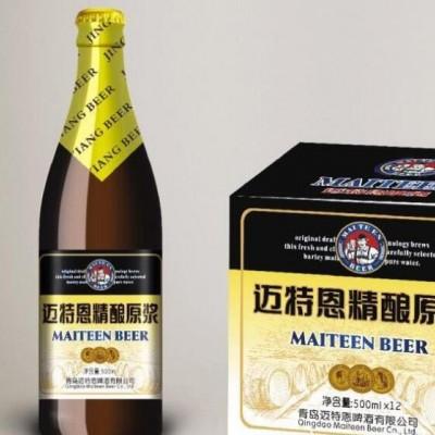 青岛迈特恩精酿原浆啤酒500ml*12瓶整箱 高质量