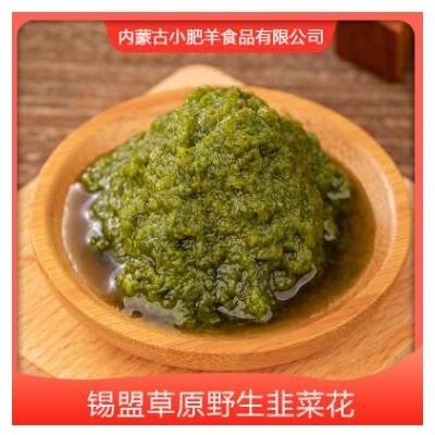 今美 火锅蘸料 韭菜花酱 内蒙草原野生韭菜花 餐饮商用