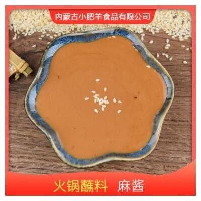 今美 麻酱 内蒙小肥羊食品出品 浓缩麻酱 火锅蘸料