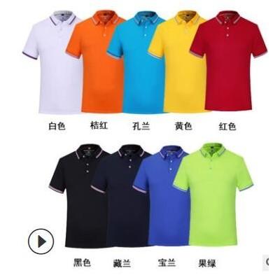 夏季短袖翻领男式Polo衫定制赛洛纤维员工工作服广告衫促销印logo