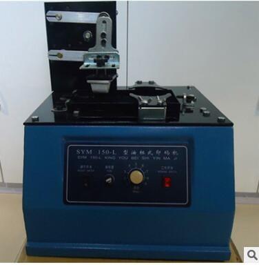 供应油墨打印机打码机 小型热转印打码机