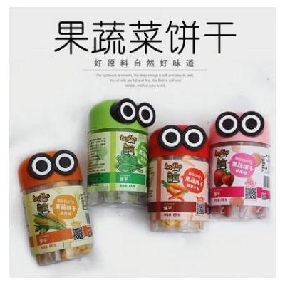 休闲零食 水果蔬菜混合口味儿童辅食磨牙小饼干 果蔬小饼干