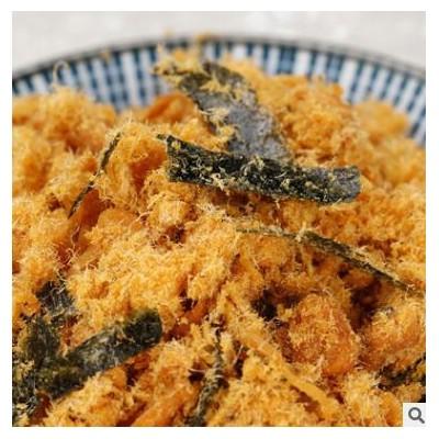 赵之味 儿童营养海苔肉松 婴幼儿中老年人辅食营养零食