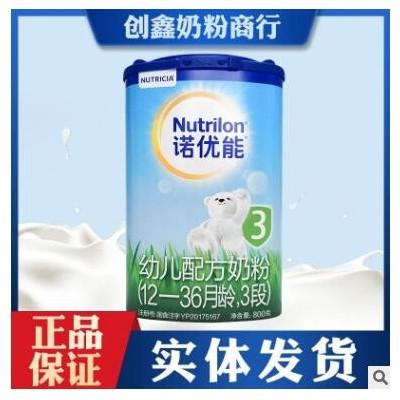新包装中文牛栏诺优能3段800克幼儿配方奶粉1-3岁适用