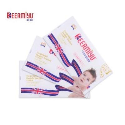 BEERMIYU/蓓儿蜜语拉拉裤婴儿纸尿裤单片试用装批发