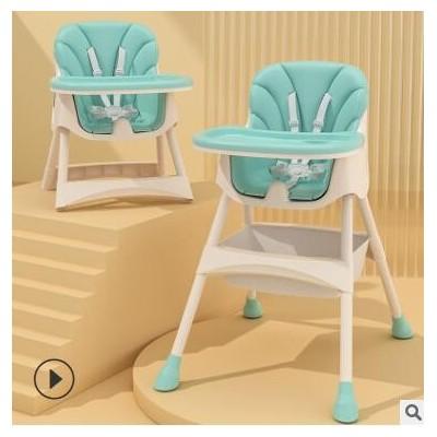 宝宝餐椅餐桌婴儿吃饭椅儿童餐椅便携式家用可折叠多功能bb学坐椅