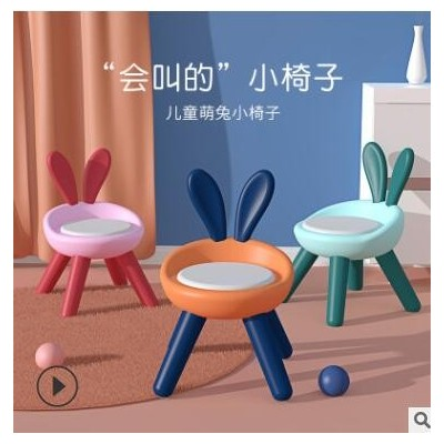 儿童凳子宝宝餐椅婴儿座椅神器叫叫椅靠背小椅子吃饭家用塑料板凳