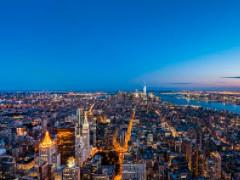 黄奇帆 2020.11.24 贸易创新:自贸区加速国内国际双循环 第五届全球跨境电商峰会