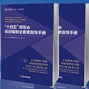 北京仁达方略管理咨询股份有限公司