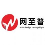 上海网至普信息科技有限公司