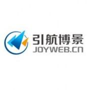 上海引航信息技术有限公司