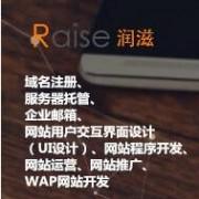 上海润滋信息科技有限公司