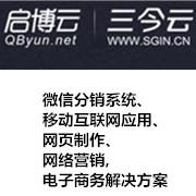 广州市三今网络技术有限公司公司