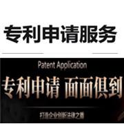 广州专利申请服务公司