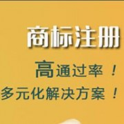 北京百庆知识产权代理有限公司
