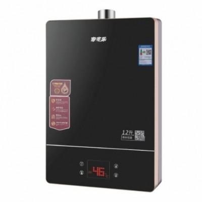 燃气热水器 C608