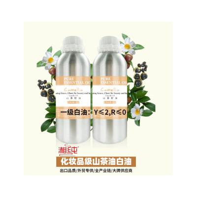 厂家直供山茶油白油DIY基础油手工皂化妆品护肤品原料油茶籽油