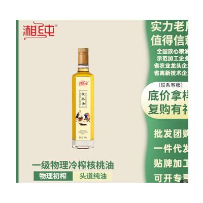 湘纯核桃油500ml一级冷榨初榨辅食油批发代发定制月子油食用油