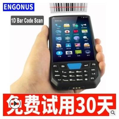 EN810安卓手持终端支持智能poss机4G全网通工业pda超高频NFC