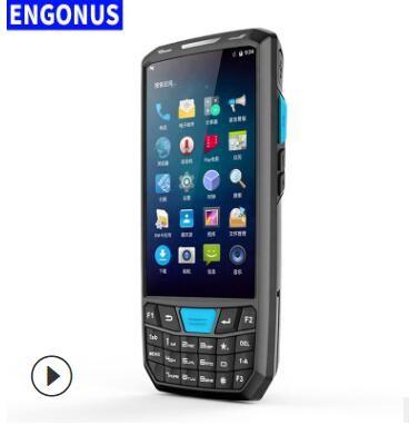 PDA工业 ENGONUS新款手持终端机 一维二维扫描数据采集器盘点PDA