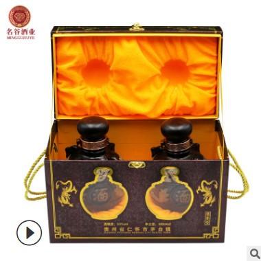 贵州茅台镇53度酱香型白酒 陈酿年份坤沙收藏定制龙坛礼盒装酒水