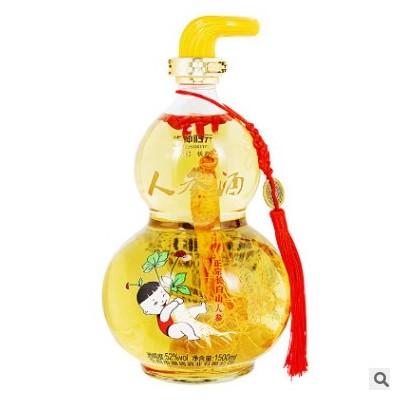【3斤大坛葫芦人参酒】东北长白山人参葫芦酒厂家直销量大价优