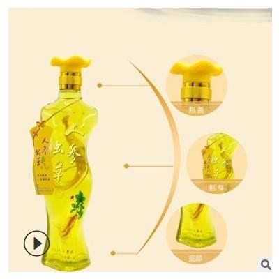 人参虫草酒美女瓶木盒虫草酒厂家批发直销定做代加工