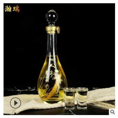 厂家直销白酒整箱招商代理 浓香型白酒人参虫草酒量大价优
