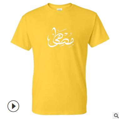 欧美风字母印花图案烫印圆领套头短袖潮牌T恤男装宽松厂家直销
