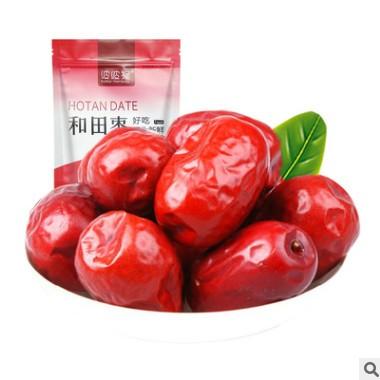 新疆特级和田红枣200g5厘米左右厂家特价批 发一件代发
