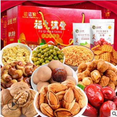 波波猴坚果礼盒年货大礼包18袋2100g混合果仁开心果腰果网红零食