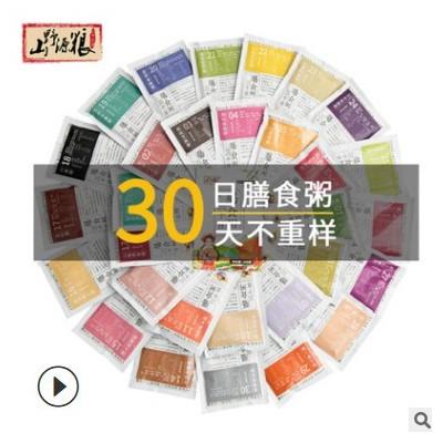 OEM/ODM代加工贴牌工厂直供五谷杂粮粥料小包装杂粮礼盒包装