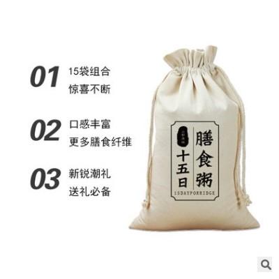 企业团购代工贴牌粗粮八宝米大礼包 营养早餐15日五谷杂粮粥