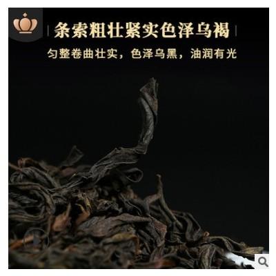 大红袍 茶叶散装批发福建武夷山岩茶正岩 乌龙茶散茶礼盒装500g