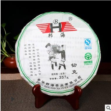 普洱茶饼357g乔木云南勐海七子茶饼生茶饼大叶子晒青茶茶叶批发