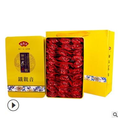 福建安溪铁观音正味韵香型乌龙茶礼盒装500g茶叶批发2021新茶春茶
