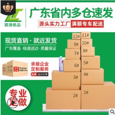 [产地发货]黑枣正宗特级无核软枣君迁小柿子非乌枣批发200g5斤。