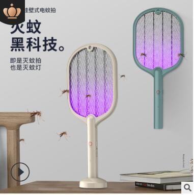 专供 光触媒灭蚊灯 家用LED吸蚊捕蚊灯驱蚊器电蚊拍