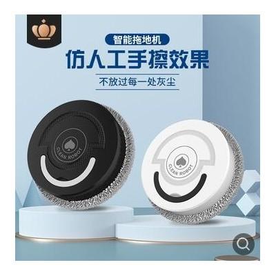 黑桃A扫地机器人 创意小家电充电清洁机礼品批发家用自动吸尘器