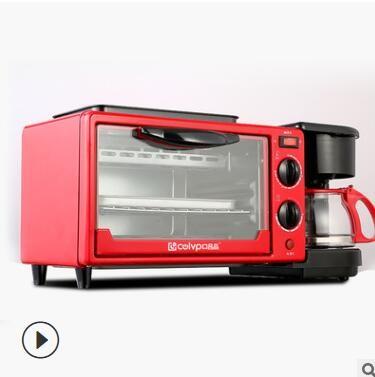 口吕品KZCJ-9LK三合一多功能早餐机咖啡机烤箱煎烤机