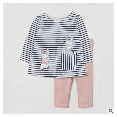 Malwee2020秋装新款儿童套装宝宝长袖秋衣秋裤中小童睡衣