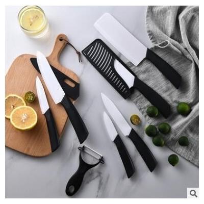 6寸陶瓷刀小刀厨房宿舍用学生家用水果刀便携刀具