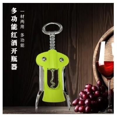 现货锌合金红酒开瓶器塑料红酒开瓶器啤酒开瓶器厂家直供