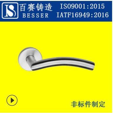 不锈钢X2CrNi1810 流量计壳体 压铸全硅溶胶 失蜡浇铸公司