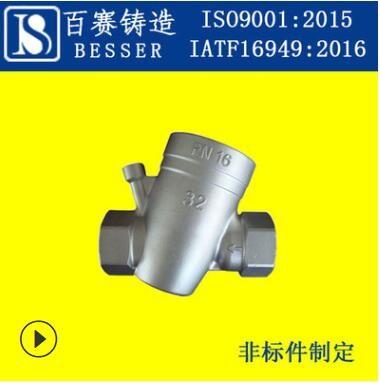 不锈钢1Cr13 铸钢1045 30Mn2铸钢 精密浇铸全硅溶胶 宁波熔模铸件