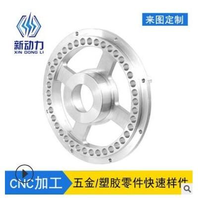 金属手板模型加工定制铝合金手板CNC手板打样小批量手板制作厂家