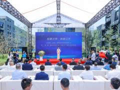 南京江北新区(自贸区)跨境贸易高质量发展推介会召开