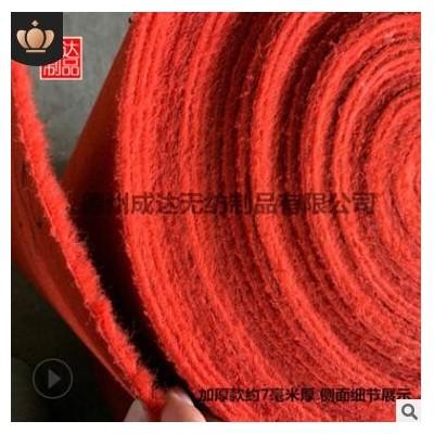 加厚加密款红色灰色拉绒毯商用展厅庆典活动家居仓库满铺地毯定制